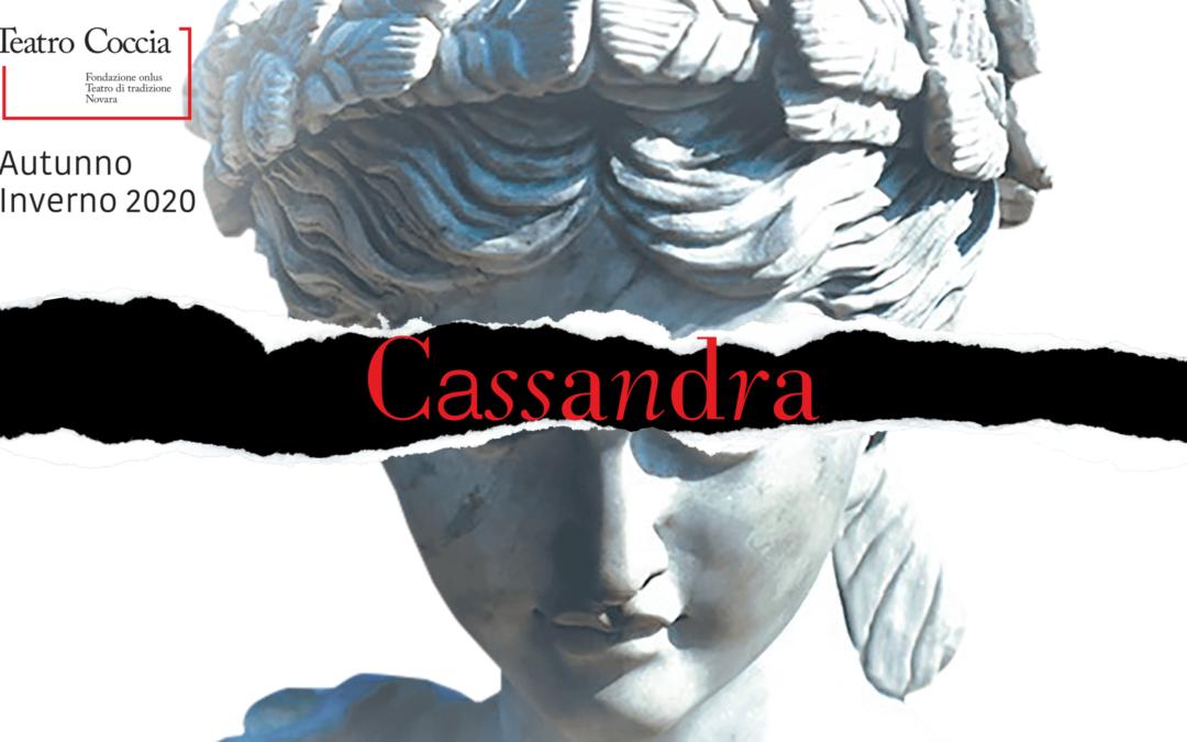 Nuovi appuntamenti con il Teatro Coccia: il viaggio nell'inconscio di Cassandra